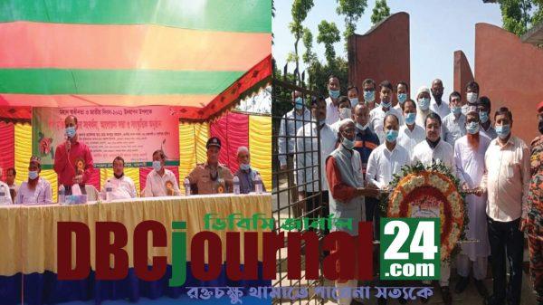 দুর্গাপুরে স্বাধীনতা দিবস উপলক্ষে আলোচনা সভা ও বীর মুক্তিযোদ্ধাদের সংবর্ধনা অনুষ্ঠিত
